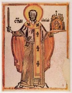 Saint Nicholas icon, 1720